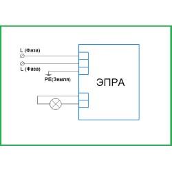 ЭмПРА или ЭПРА. Выбор для тепличных светильников