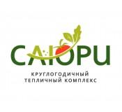 Тепличный комплекс «САЮРИ» ЭМИС-СВЕТ