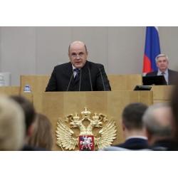 Премьер-министр Мишустин: «Необходимо совершенствовать инструменты государственной поддержки аграриев»